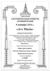 koncert_9_oktjabrja